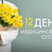 image-12-05-20-03-32.png